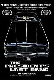 Geuddae geusaramdeul(2005) Poster - Movie Forum, Cast, Reviews