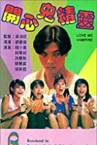 Image of Kai xin gui jing ling