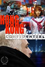 Primary image for Hong Kong Confidential