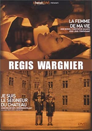 Je suis le Seigneur du Chateau 1989 with English Subtitles 12