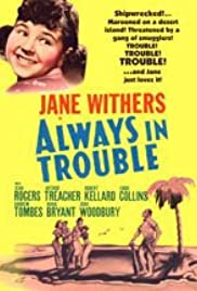Always in Trouble Poster