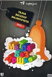 Metla bez drske Poster - TV Show Forum, Cast, Reviews