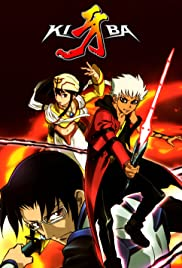 Kiba Poster - TV Show Forum, Cast, Reviews