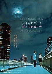 Georama Boy Panorama Girl (2020) poster