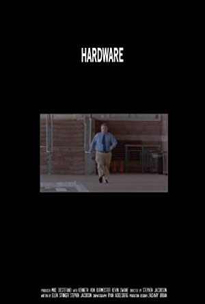 Hardware (2017)