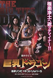 Nonton Film The Big Tits Dragon (2010)