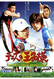 Watch Movie The Prince of Tennis (2006)