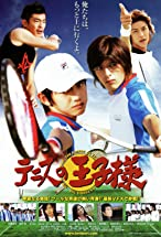 Primary image for The Prince of Tennis