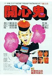 Watch Movie Happy Ghost (1984)