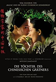 Les filles du botaniste Poster