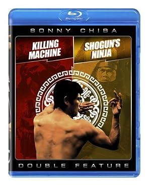 The Killing Machine (1975)