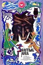 Image of Baba Yaga