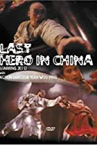 Last Hero in China (1993) Poster