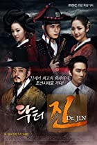 Image of Dr. Jin