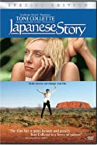 Image of Japanese Story