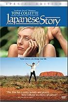 Image of Japanese Story