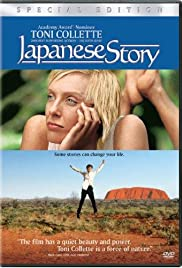 Japanese Story (2003) Poster - Movie Forum, Cast, Reviews