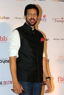 Kabir Khan Picture