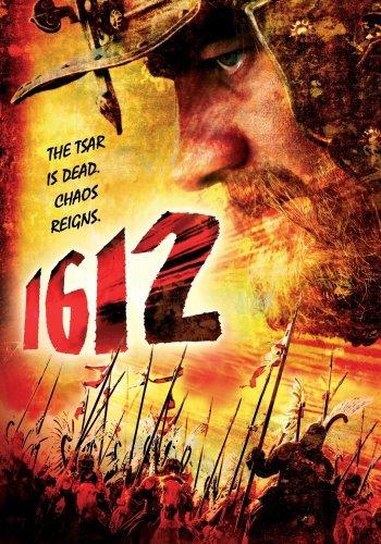 image 1612: Khroniki smutnogo vremeni Watch Full Movie Free Online