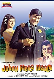 Johny Mera Naam (1970) Poster - Movie Forum, Cast, Reviews