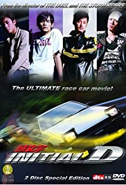 Initial D (2005) Poster - Movie Forum, Cast, Reviews