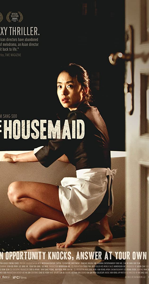 Hanyo 2010 IMDb