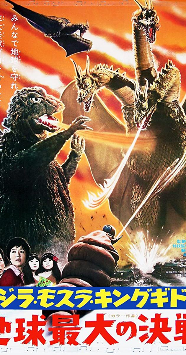 ghidorah the three headed monster 1964 ending relationship