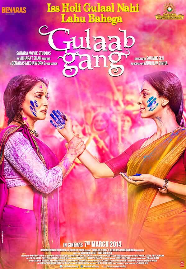 Gulaab Gang 2014 Full Hindi Movie 720p HDRip full movie watch online freee download at movies365.ws