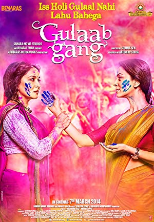 Gulaab Gang (2014) Download on Vidmate