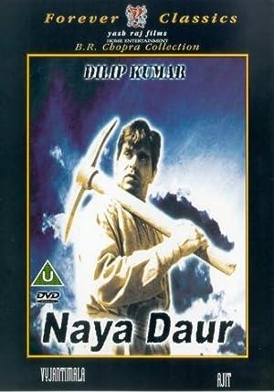 Naya Daur watch online
