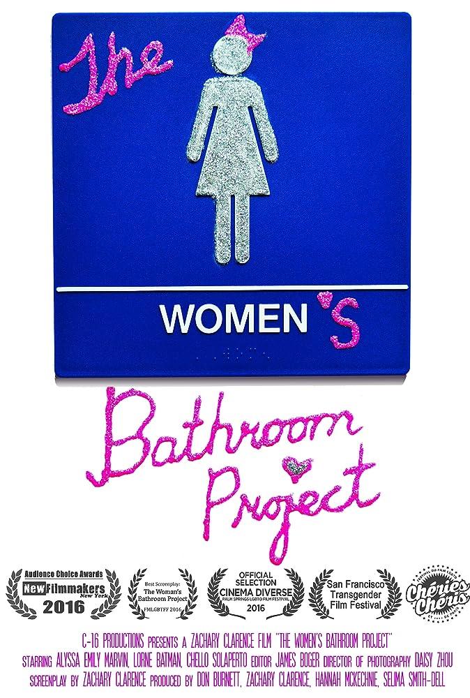 the womens bathroom project 2016 - Magenta Bathroom 2016