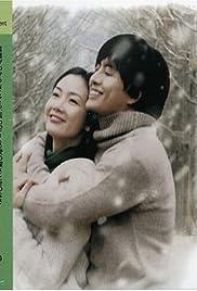 Gyeoul yeonga Poster - TV Show Forum, Cast, Reviews
