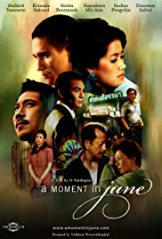 A Moment in June (2008) Poster - Movie Forum, Cast, Reviews