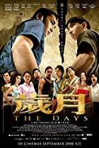 Image of Sui yue: The Days