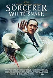 The Sorcerer and the White Snake (Hindi)