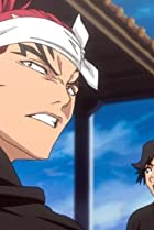 Image of Bleach: Enter! The World of the Shinigami