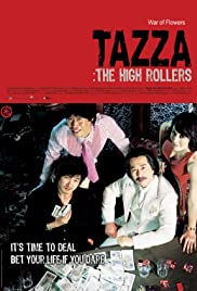 Tazza: The High Rollers(2006) Poster - Movie Forum, Cast, Reviews