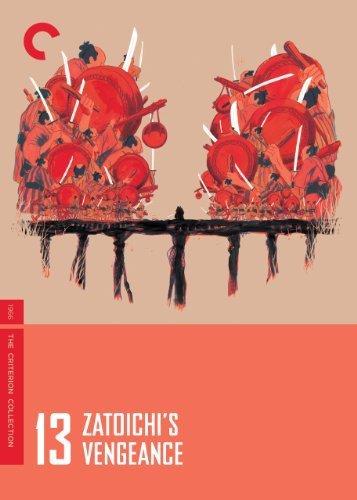 image Zatoichi no uta ga kikoeru Watch Full Movie Free Online