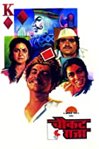 Image of Chaukat Raja