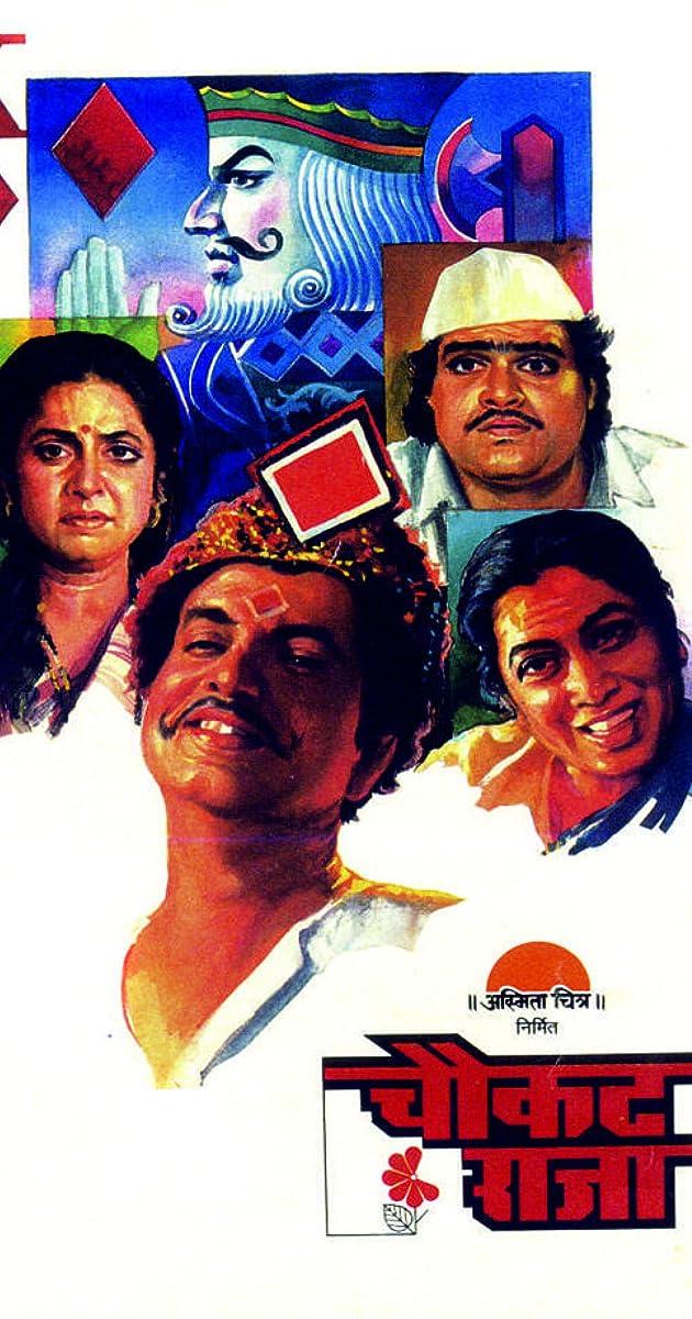 chaukat raja 1991 imdb