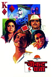 Chaukat Raja (1991) Poster - Movie Forum, Cast, Reviews