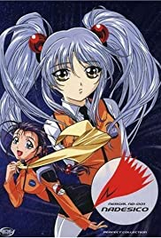 Kidô senkan Nadeshiko: Prince of Darkness Poster