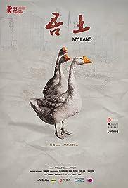 Wu Tu: My land Poster