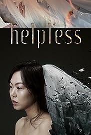 Hoa-cha(2012) Poster - Movie Forum, Cast, Reviews