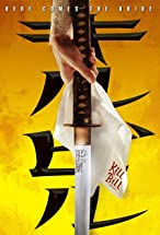 Primary image for Kill Bill: Vol. 1