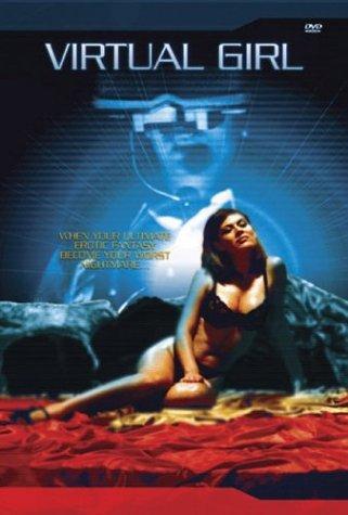 Virtual Girl (1998)
