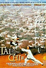 Tai ji quan(1996) Poster - Movie Forum, Cast, Reviews