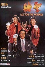 Dou sing(1990) Poster - Movie Forum, Cast, Reviews