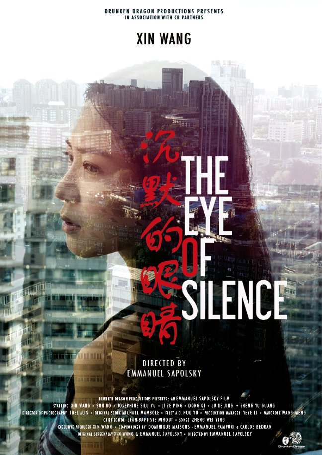 image The Eye of Silence Watch Full Movie Free Online
