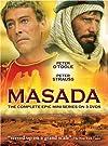 """""""Masada"""""""